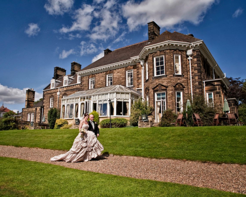 Judges Hotel - Venues - Yarm - North Yorkshire