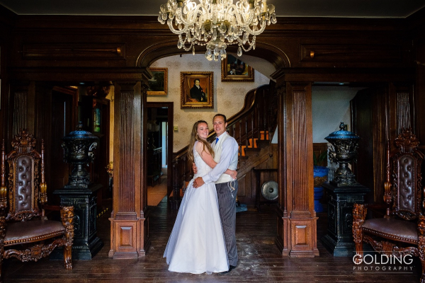 Eriviat Hall - Wedding Venue - Denbigh - Denbighshire